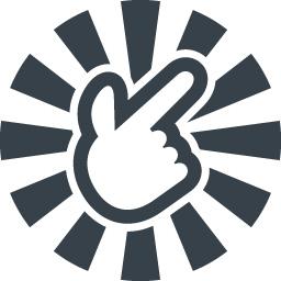 田舎ジャンケンのチョキの衝撃アイコン 商用可の無料 フリー のアイコン素材をダウンロードできるサイト Icon Rainbow