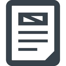 ペライチの資料の無料アイコン素材 5 商用可の無料 フリー のアイコン素材をダウンロードできるサイト Icon Rainbow