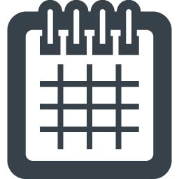 卓上スケジュールカレンダーの無料アイコン 1 商用可の無料 フリー のアイコン素材をダウンロードできるサイト Icon Rainbow