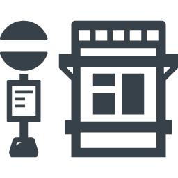 バスのチケット売り場の無料アイコン素材 商用可の無料 フリー のアイコン素材をダウンロードできるサイト Icon Rainbow