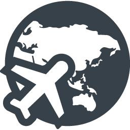 飛行機と地球のフリーアイコン素材 2 商用可の無料 フリー のアイコン素材をダウンロードできるサイト Icon Rainbow