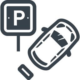 駐車場 パーキングの看板と車の無料アイコン素材 1 商用可の無料 フリー のアイコン素材をダウンロードできるサイト Icon Rainbow