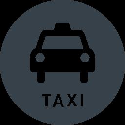 正面を向いたタクシーの無料アイコン素材 2 商用可の無料 フリー のアイコン素材をダウンロードできるサイト Icon Rainbow