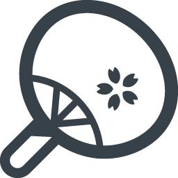 うちわの無料アイコン素材 3 商用可の無料 フリー のアイコン素材をダウンロードできるサイト Icon Rainbow
