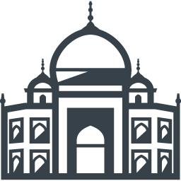 インドのタージマハールの無料アイコン素材 2 商用可の無料 フリー のアイコン素材をダウンロードできるサイト Icon Rainbow