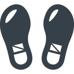 靴の足跡の無料アイコン素材 2 商用可の無料 フリー のアイコン素材をダウンロードできるサイト Icon Rainbow