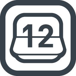 カレンダー スケジュールの無料アイコン素材 7 商用可の無料 フリー のアイコン素材をダウンロードできるサイト Icon Rainbow