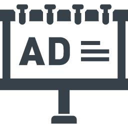 広告 アドバタイジングの無料アイコン素材 2 商用可の無料 フリー のアイコン素材をダウンロードできるサイト Icon Rainbow