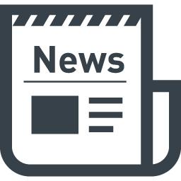 新聞の無料アイコン素材 6 商用可の無料 フリー のアイコン素材をダウンロードできるサイト Icon Rainbow
