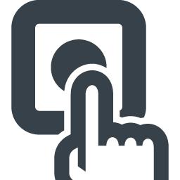 ボタンを押すのアイコン素材 商用可の無料 フリー のアイコン素材をダウンロードできるサイト Icon Rainbow