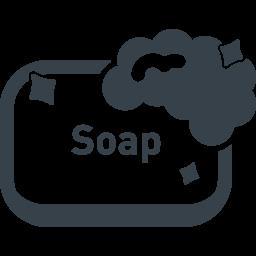 石鹸のフリーアイコン素材 4 商用可の無料 フリー のアイコン素材をダウンロードできるサイト Icon Rainbow