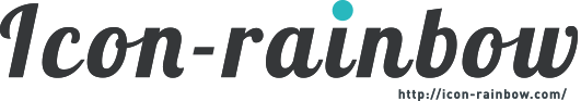 ハートのアイコン素材 1 | 商用可の無料(フリー)のアイコン素材をダウンロードできるサイト『icon rainbow』